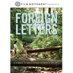 ForeignLetters_hi