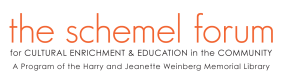 Schemel-Forum-logo