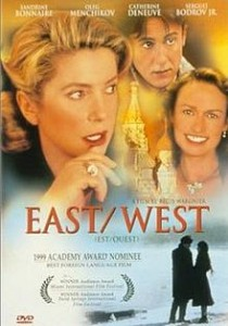 East-West_1999