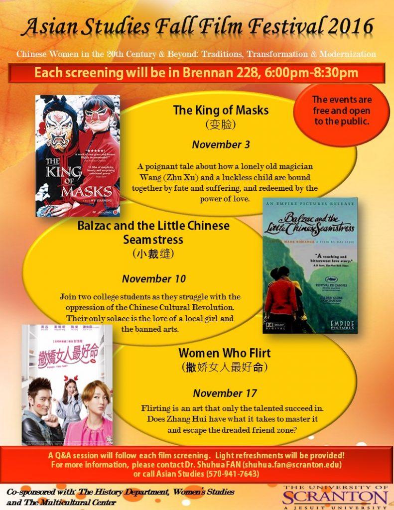 asian-studies-film-festival-poster-fall-2016