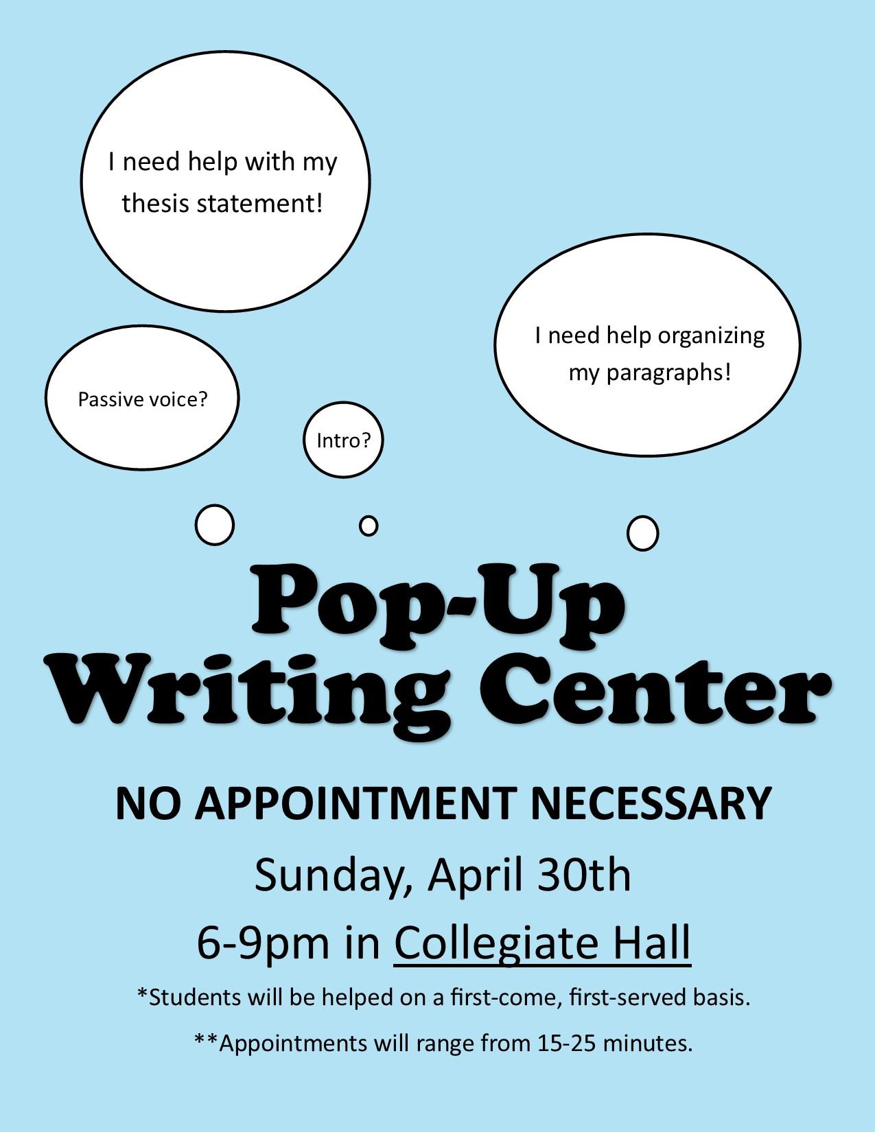 University writing center send in essay